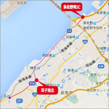 阪神高速湾岸線をご利用の場合